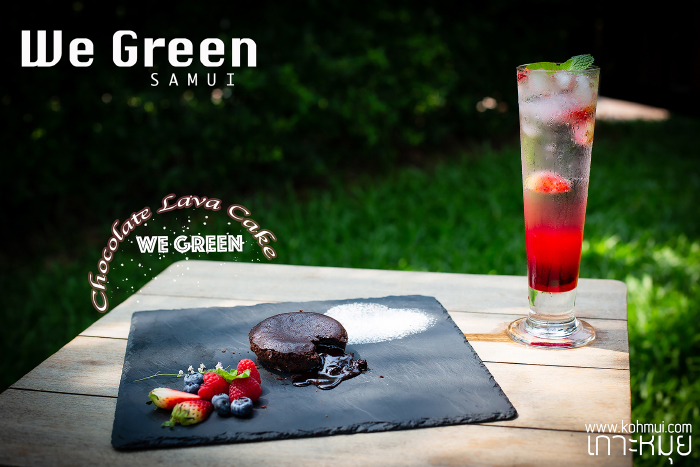 We Green Farm & Restaurant samui