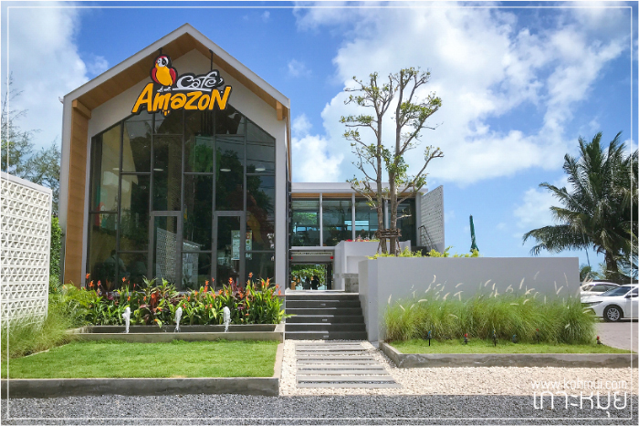 Amazon Samui