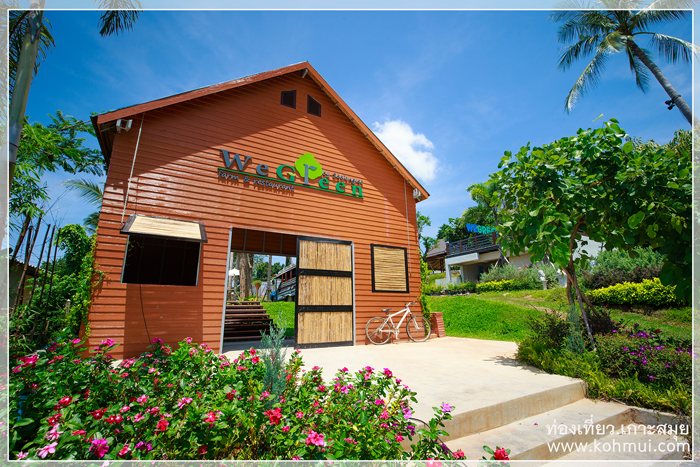 We Green Farm samui